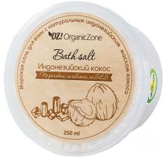 OZ! OrganicZone Соль для ванны Индонезийский кокос 250 г OZ! Organic Zone