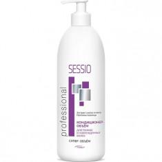 Sessio Кондиционер-объем для тонких и поврежденных волос 500г