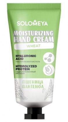 SOLOMEYA Крем увлажняющий для рук с протеинами пшеницы / Intensive Moisturizing Hand Cream with wheat proteins 50 мл