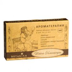 Botavikos Набор 100% эфирных масел Тайна Клеопатры 9мл