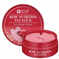 патчи вокруг глаз с экстрактом пудры рубина snp ruby nutrition eye patch