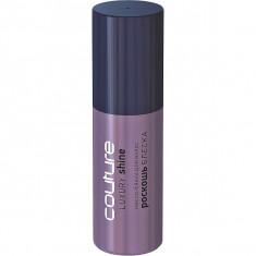 Estel Haute Couture Luxury Shine масло-блеск для волос 50 мл