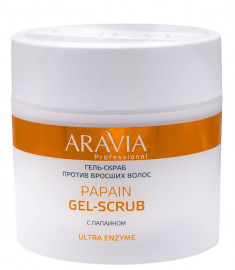 ARAVIA Гель-скраб против вросших волос / Professional Papain Gel-Scrub 300 мл