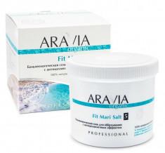 ARAVIA Соль бальнеологическая с антицеллюлитным эффектом для обертывания / Organic Fit Mari Salt 730 г