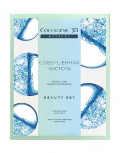 MEDICAL COLLAGENE 3D Набор подарочный Совершенная чистота для лица (крем 30 мл, маска 75 мл)