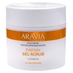 Aravia Professional Гель-скраб против вросших волос Papain Gel-Scrub 300мл