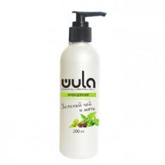 WULA NAILSOUL Крем питательный для ног, Зелёный чай и мята / Wula nailsoul 200 мл