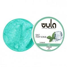 WULA NAILSOUL Скраб солевой для ног, Мята / Wula nailsoul 200 мл