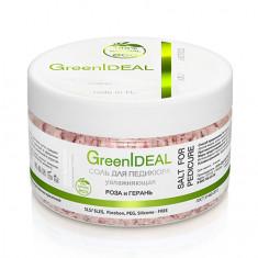 GreenIDEAL, Соль для педикюра «Роза и герань», 300 г