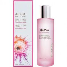 Ахава (Ahava) Deadsea Plants Сухое масло для тела кактус и розовый перец 100мл AHAVA косметика