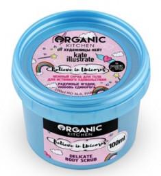 """Нежный скраб для тела от @kateillustrate Organic Kitchen """"Belive in unicorns"""" 100мл"""