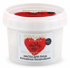 """Маска для лица Organic Kitchen """"Волшебное преображение Marry Me"""" 100мл"""