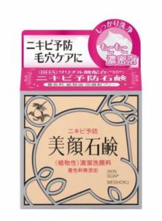 Мыло туалетное для проблемной кожи лица Meishoku Bigansui skin soap 80г