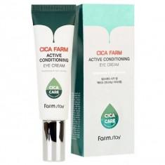активный восстанавливающий крем для области вокруг глаз с центеллой азиатской farmstay cica farm active conditioning eye cream