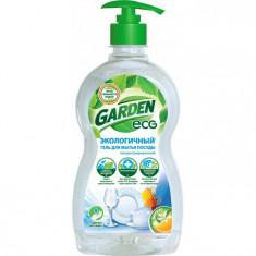 Garden eco эко-гель для мытья посуды Алое Вера 500мл