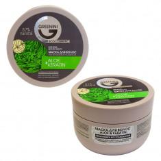 Greenini Маска Aloe&Keratin кератин восстанавливающий 200мл