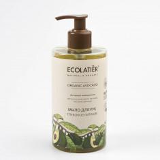 Ecolatier GREEN Мыло для рук Глубокое питание Авокадо 460мл