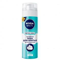 Nivea Men Пена для бритья Чистая кожа 200мл